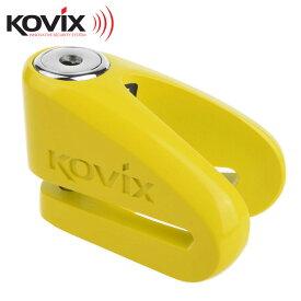 【あす楽対応】 ご購入特典付き! KOVIX V字型 ディスクロック KVZ (カラー:イエロー) ディスク ロック 盗難 防止 鍵 カギ 錠