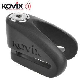 【あす楽対応】 ご購入特典付き! KOVIX V字型 ディスクロック KVZ (カラー:ブラック) ディスク ロック 盗難 防止 鍵 カギ 錠