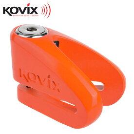 【あす楽対応】 ご購入特典付き! KOVIX V字型 ディスクロック KVZ (カラー:蛍光オレンジ) ディスク ロック 盗難 防止 鍵 カギ 錠