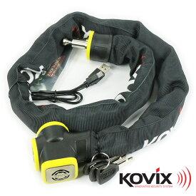 KOVIX(コビックス) 大音量アラーム付き チェーンロック セキュリティ KCL10