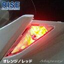 【あす楽対応】 マジェスティ SG03J 2色発光 LED仕様 ユーロウインカー レッド/オレンジ パーツ ヤマハ マジェスティ…