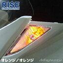 【あす楽対応】 マジェスティ SG03J SMD LED仕様 ユーロウインカー オレンジ パーツ ヤマハ マジェスティー MAJESTY