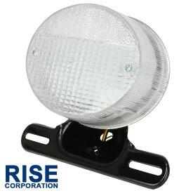 【あす楽対応】 Z2テール 純正タイプ LEDテールランプ クリアレンズ 750RS Z750FOUR