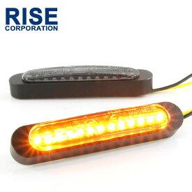汎用 バイク用 流れるウインカー フラット シーケンシャルウインカー LEDウインカー 貼り付けタイプ ブラックボディ スモークレンズ 左右セット 車検対応 車検 LEDウインカー