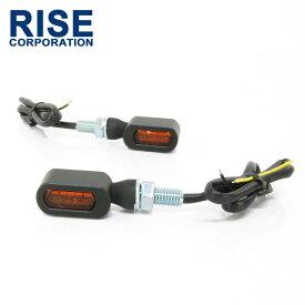 超小型 マイクロミニ LED ウインカー ブラックボディ オレンジレンズ 車検対応 2個セット オレンジ/アンバー