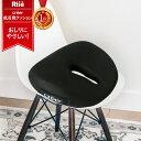低反発 クッション 低反発クッション 椅子 大きい おしゃれ | 腰痛対策 椅子用 厚め ...
