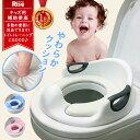 補助便座 子供 トイレ 補助 便座 トイレトレーニング トイレトレーナー 子供用 トイトレ おまる 子供用トイレ 子ども…