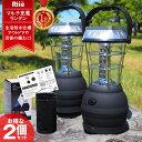 【P10倍&お得なクーポン♪10/30 23:59迄】【 あす楽】LED ランタン LED ライト USB ソーラー 充電 キャンプ 防災 LED…