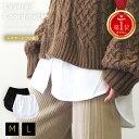 【送料無料★1000円ポッキリ】レイヤード インナー 大きいサイズ 付け裾 つけ裾 裾シャツ シャツ スリットレイヤード …