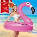 【1000円ポッキリ】【送料無料】 浮き輪 大人用 子供用 フラミンゴ インスタ うきわ 大人 フロート | 120cm 浮輪 可愛…