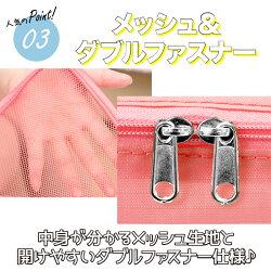 トラベルポーチ旅行ポーチ旅行用収納ポーチバッグインバッグバッグケース衣類収納小物収納旅行バッグ6点セット