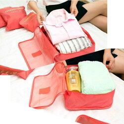 【送料無料】トラベルポーチ旅行ポーチ旅行用収納ポーチ収納おしゃれ衣類バッグケース小物収納旅行バッグ6点セットメンズバッグインバッグ
