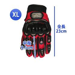 バイクグローブ夏メッシュグローブプロテクターナックルカップ付きMLXLレッドブルーブラックライダー手袋サイクルプロテクト作業滑り止めマジックテープ