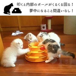 猫ボールおもちゃ回転タワーペット電池不要かわいい猫用玩具ストレス解消運動