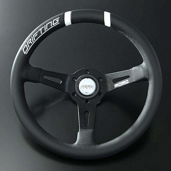 MOMO DRIFTING 33パイ ホワイト モモステアリング ドリフティング 85mmディープコーン 日本限定オリジナルモデル 正規輸入品