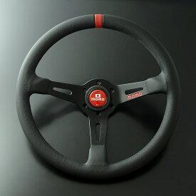 MOMO FULL SPEED 348D 34.8パイ レッドトップ モモステアリング フルスピード348D 90mmディープコーン JAPAN仕様オリジナルモデル 正規輸入品