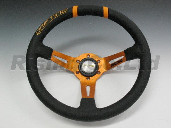 MOMO DRIFTING 33パイ オレンジ モモステアリング ドリフティング 85mmディープコーン 日本限定オリジナルモデル 正規輸入品