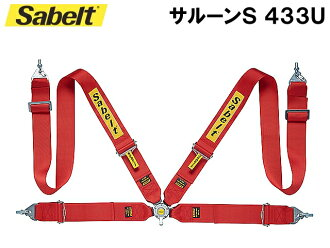 Sabelt saloon S 433U red right 3-inch bolsters 4 point expression seat belt Sabelt SALOON-S 433U