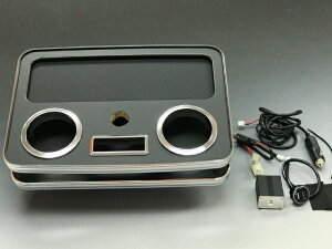 BUSSELL バッセル HIACE ハイエース H200系 H16/8〜 1型〜4型 センターテーブル リア席用 USB急速充電ポート付き マットブラック(レザー調) フリートレー ドリンクホルダー モバイルホルダー