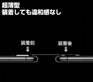 iPhoneレンズカバーXSiPhoneXRXSMaxアルミレンズ液晶保護シートカメラ保護アルミニウムおしゃれアイフォンフルカバー