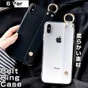 iPhoneSE ケース 第2世代 iphone11 ケース iphone11 pro ケース iphone11 pro max iPhone xr ケース iPhoneXS iPhoneX…