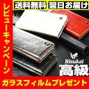 送料無料 翌日お届け iphoneX ケース 手帳型 iphone8 手帳型 iphone7ケース galaxy s8 ケース galaxy s8+ iphone6 ケース 手帳 iphone7 pl