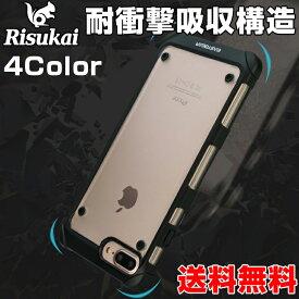 iPhone8 ケース iPhone7ケース iPhone8Plus 9H強化ガラスフィルム iPhone7 Plus ケース iPhone6 ケース iPhone6s ケース iPhone 6 Plusケース レディース メンズ アイフォン7 ケース アイフォン6 ケース レザーケース 耐衝撃スマホケース iPhone7