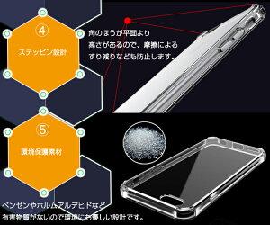 耐衝撃iPhone6siPhoneSEiPhone6iPhone5iPhone5siPhone6PlusiPhone6sPlusアイフォン6sアイフォンseアイフォン6アイフォン5ケースクリアタイプシリコンバンパー透明カバーハードスマホケースリスカイ株式会社正規品