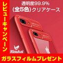 iPhone x ケース iPhone8 ケース GalaxyS9 GalaxyS9+ iPhone7ケース おしゃれ クリアケース Galaxy s8 ケース Galaxy s8+ iPhone7