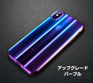 iPhoneXSケースiPhoneXRケースiPhoneXSmaxケースiPhonexケースiPhone8ケースiPhone7ケースクリアケースgalaxys9/s9+/s8/s8+ケースiPhone7PlusケースクリアケースiPhone6sケースiPhone6PlusiPhone6sPlusケースクリアケースおしゃれスマホケース