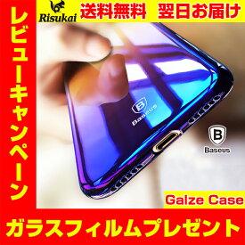 iphone xr ケース iPhone XS ケース iPhone XS max ケース iPhone x ケース iPhone8 ケース iPhone7ケース クリアケース galaxys9/s9+/s8/s8+ ケース iPhone7Plus ケース iPhone6s ケース iPhone 6 Plus iPhone 6sPlus ケース クリアケース おしゃれ スマホケース