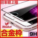 iPhone XS ガラスフィルム iPhoneXR iPhone XS maxガラスフィルム iPhonex iPhone8 iP...