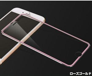 iPhonexガラスフィルムiPhone8iPhone7合金枠強化ガラスフィルム保護フィルムiPhone7iPhone7保護フィルム9H硬度液晶保護フィルムiPhone7フィルム強化ガラスiPhone7plusiPhone6ガラスフィルムiPhone6iPhone6plusiPhone6s