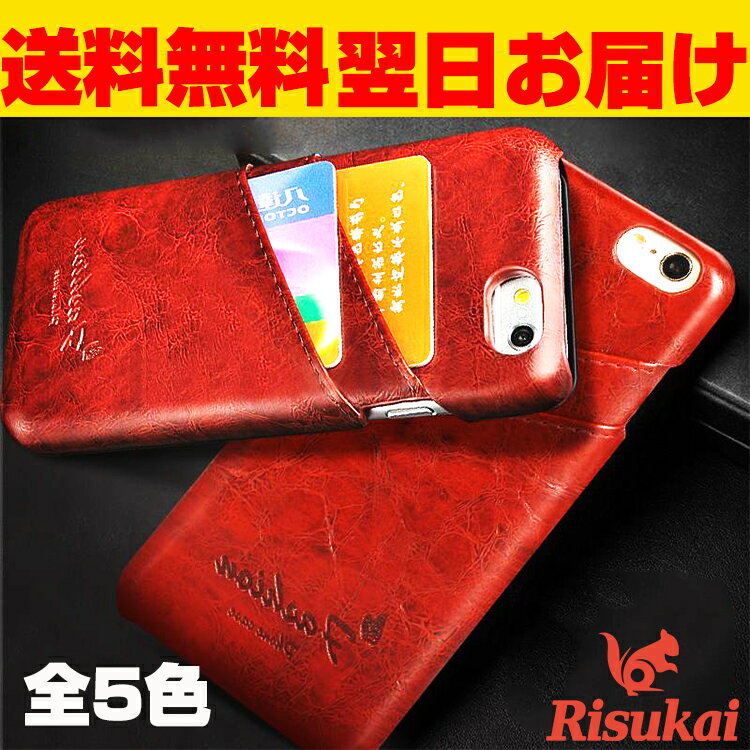 iPhone x ケース Galaxy S9 Galaxy S9+ iPhone8 ケース 背面手帳型 スマホケース iPhone8Plus iPhone7 ケース iPhone7 Plus ケース iPhone7 手帳型 iPhoneSE iPhone5s ケース Galaxy s7 edge scv33 iPhone6s iPhone6splus iPhone5 アイフォンケース カードケース