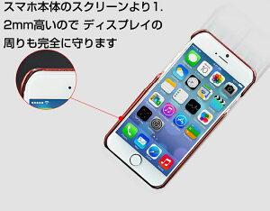 送料無料翌日お届けiPhone7ケースiPhone7PlusケースiPhone7手帳型iPhoneSEiPhone5sケースGalaxys7edgescv33SC-02HiPhone6siPhone6splus手帳型iPhone5Galaxys6Galaxys6edgeアイフォン6sアイフォン6splusスマホケースカードケース背面手帳型