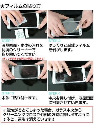 iPad強化ガラスフィルム硬度9HiPad10.2インチ第7世代iPadPro10.5iPad2018/2017(9.7インチ)iPadPro9.7iPadAiriPadAir2iPadminiiPadmini2iPadmini3iPadmini4フィルムキズ防止衝撃吸収液晶保護フィルム薄い気泡防止飛散防止