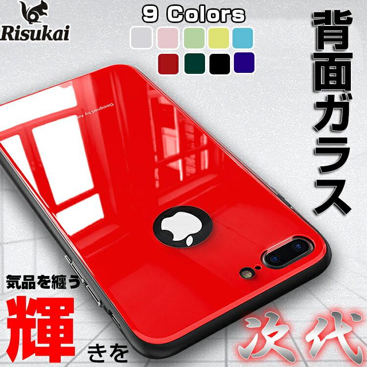 iPhone x ケース iPhone8 ケース iPhone7ケース 背面ガラスケース iPhone7Plus ガラスケース iPhone6s ケース iPhone6s Plus ケース iPhone6 iPhone6 クリスタルケース アイフォンケース スマホケース おしゃれ Crystal ガラス スマホカバー AZURE 瑠璃