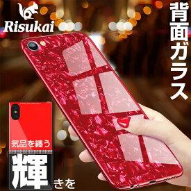 iphone11 ケース iphone11 pro ケース iphone 11 pro max iPhone XR ケース iPhone XS ケース iPhone XS max ケース iphone x iphone8/7 ケース ガラス Galaxys9/s9+ iPhone7Plus/8Plus ガラスケース iPhone6s 6sPlus スマホケース おしゃれ ガラス galaxys8/s8+ 大理石