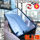 正面にもガラスカバー付き iphone xr ケース iPhone XS ケース iPhone XS max ケース iphone x ケース iphone8 ケース iphone7ケース スマホ iphone8Plus ケース クリアケース 両面 前後 ガラス マグネットケース ガラスケース アルミ iphoneケース 全面保護 360度フルカバー