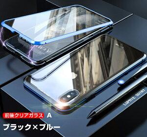 iPhoneXSケースiPhoneXRiPhoneXSmaxケース全面保護360度フルカバーiphonexケースiphone8ケースiphone7ケーススマホケースiphone8Plusケースクリアケースシンプルマグネットケースガラスケースアルミiphoneケース