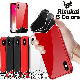 iPhone XS ケース iPhoneXRケース iPhone XS max ケース iphone x ケース カバー スマホケース アルミ シンプル マグネット ガラスケース iphoneケース おしゃれ ガラス アルミバンパー スライド iphone8 ケース iphone7ケース iphone8Plus ケース iPhone7Plus 背面ガラス