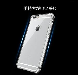 iPhone12ケースiPhoneSEケース第2世代iphone11ケースiphone11proケースiphone11promaxiPhoneXRケースiPhoneXSmaxケースGalaxyS10iPhonexケースiPhone8/7ケースGalaxyS9/S9+iPhone7PlusiPhone6/6sPlus透明カバークリアケーススマホケース
