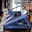 レンズにもガラスカバー付 iPhone12 ケース 前後ガラスiPhone12 pro ケース iPhone12mini カメラレンズ保護 カバー一…