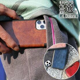 iPhoneSE 第2世代 iPhone11 ケース iPhone11Pro Max 手帳型 スマホケース se2 iPhoneXS iPhone XR XSMax X iPhone8 Plus iPhone7 Plus iphoneケース アイフォン7 スマホカバー アイフォン8 スマホ iphone11 pro max アイフォン11 ビジネス