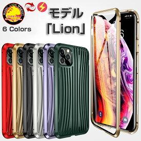 【モデル「LION」】 iphone11 ケース iphone11 pro ケース iphone 11 pro max 全面保護 360度フルカバー iphone xr ケース iPhone XS ケース iPhone XS max ケース iphone x ケース 鉄製 iphone8 iphone7ケース スマホケース Plus ケース 前面 ガラス マグネット ライオン