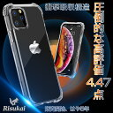 iphone11 ケース iphone11 pro ケース iphone 11 pro max iPhone XR ケース iPhone XS max ケース GalaxyS10 iPhone x…