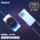 iPhoneSE ケース 第2世代 iphone11 ケース iphone11 pro ケース iphone 11 pro max iPhone XR ケース iPhone XS max ケース GalaxyS10 iPhone x ケース iPhone8/7 ケース GalaxyS9/S9+ iPhone7Plus カバー iPhone5s iPhone6/6s Plus 透明 カバー クリアケース スマホケース