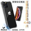 iPhone12 ケース クリアケース iphone12 mini ケース iphone12 pro ケース iphone12 pro max ケース iPhoneSE ケース …