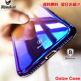 iPhoneSE ケース 第2世代 iphone xr ケース iPhone XS ケース iPhone XS max ケース iPhone x ケース iPhone8 ケース iPhone7ケース クリアケース galaxys9/s9+/s8/s8+ ケース iPhone7Plus ケース iPhone6s ケース iiPhone 6sPlus ケース クリアケース おしゃれ スマホケース