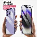 iphone12 ケース 正面にもガラスカバー付 iphone12 mini ケース iphone12 pro ケース iphone12 pro max ケース iPhone…